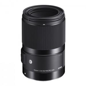 Sigma 70mm f/2.8 DG Macro - Art para Sony E